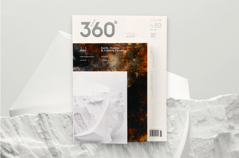 n69_behance_cover-01.png